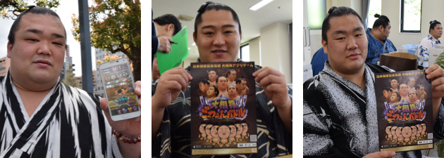 sumo_sp
